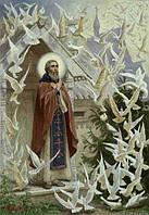 Жития святых и подвижников благочестия