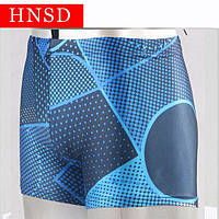 Мужские купальные плавки HNSD арт.5907-синие