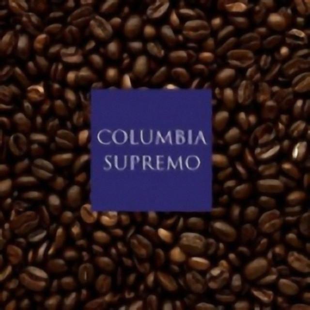 Кава «Перу Сьюпремо»