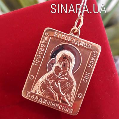 Владимирская Богородица иконка золото - Золотая иконка Ладанка Владимирская Божья Матерь