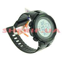 Часы спортивные Skmei DG1127 Black/Green BOX DG1127BOXBKGR