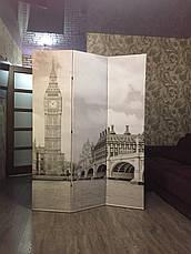 Ширма с фотопечатью, с баннерной ткани, фото 2