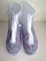 Водонепроницаемый антискользящие чехлы на обувь S белые krocs rain boot резиновые сапоги дождевик драйстепперы