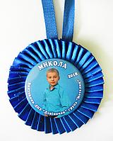 """Значок-медаль на ленте """"Випускник дитячого садка"""" именная с фото"""