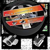 Комплект для подкачки шин 16м, P/KP16
