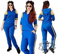 Женский батальный спортивный костюм с пришивными лентами. 4 цвета!