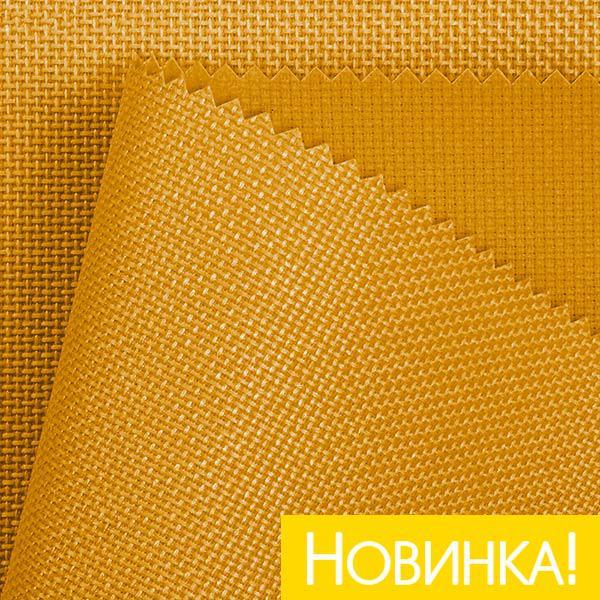 Рулонные шторы Роял оранжевый