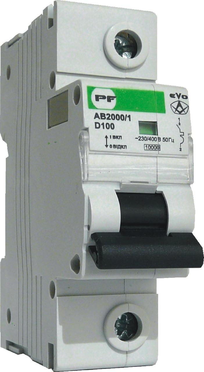 Модульний автоматичний вимикач Промфактор АВ2000 EVO 1Р, 6-125А, 10кА, D