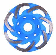Алмазный диск для шлифовки бетона 150 мм