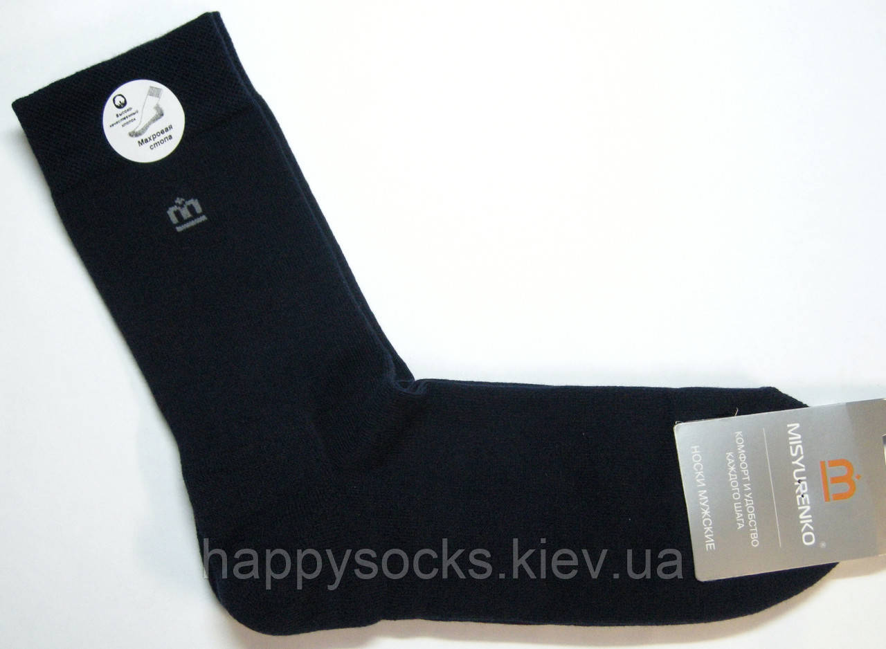 Высокие черные носки с махровым следом