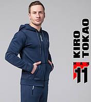 Толстовка мужская спортивная Kiro Tokao - 673 темно-синяя