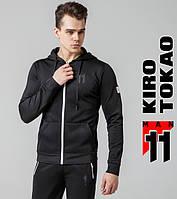Спортивная толстовка Kiro Tokao - 579 черная