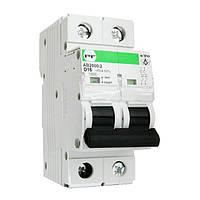 Модульний автоматичний вимикач Промфактор АВ2000 EVO 2Р, 6-63А, 10кА, D