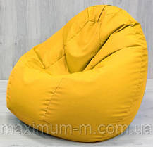 Крісло-груша XL