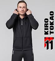 Спортивная толстовка мужская Kiro Tokao - 673 черная
