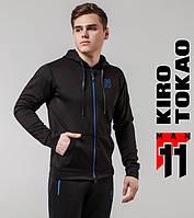 Толстовка спортивная для мужчин Kiro Tokao - 492 черная, фото 1