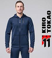 Спортивная мужская толстовка Kiro Tokao - 457 темно-синяя
