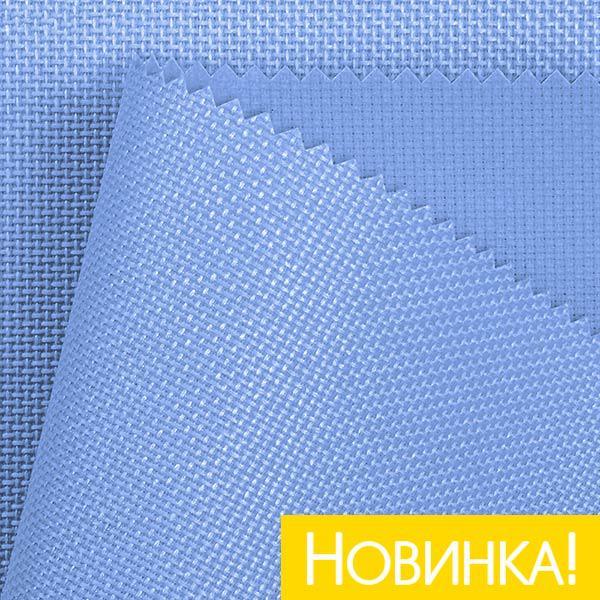 Рулонные шторы Роял голубой