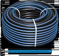 Шланг высокого давления REFITTEX 40bar 19 х 4,5мм, RH40192850