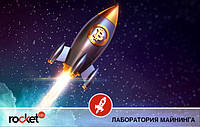 День Космонавтики - bitcoin to the moon! 🚀