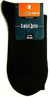 Носки высокие без эластана для мужчин