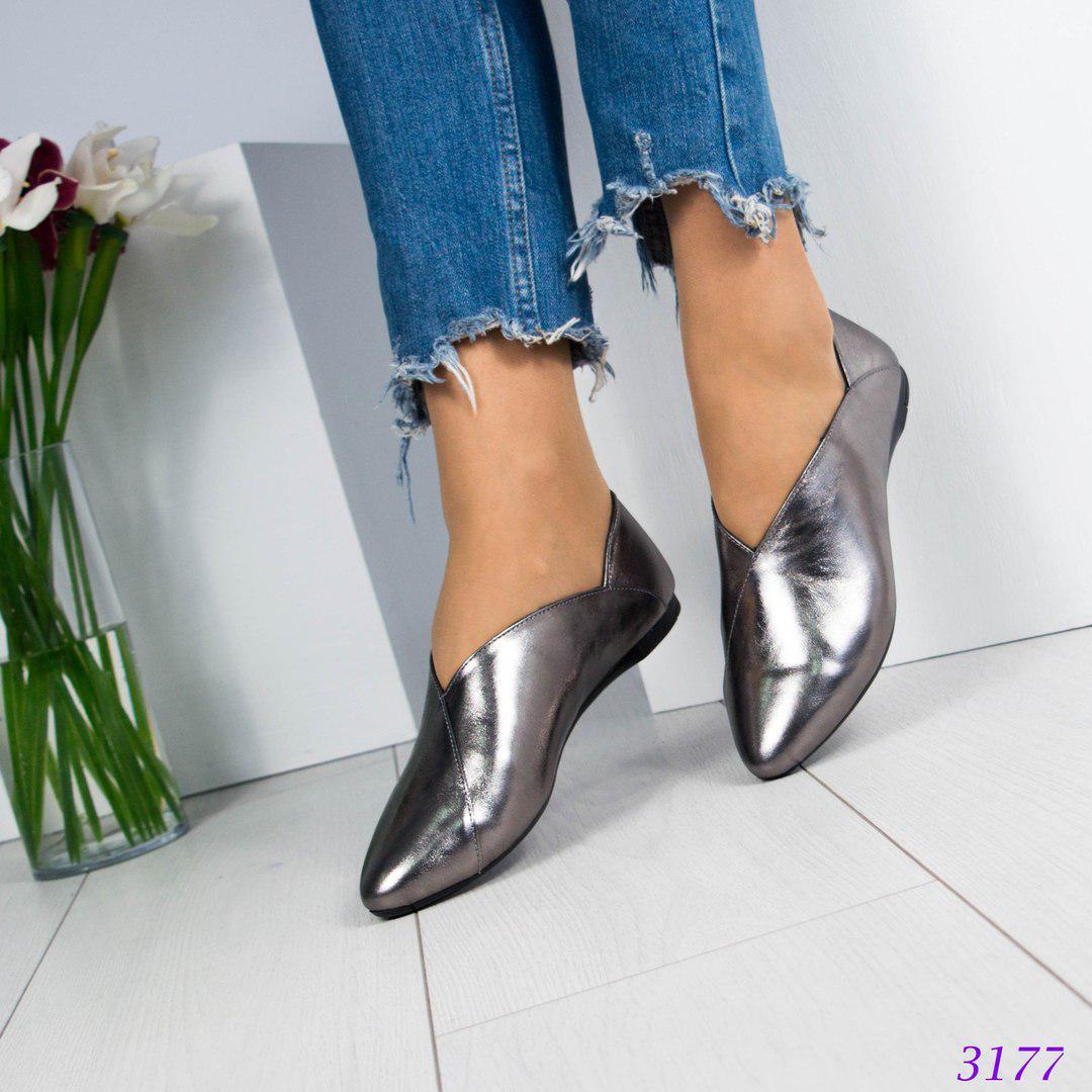 Туфли женские с мягкой пяткой  темно-серебристые