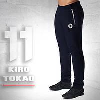 Брюки спортивные Kiro Tokao - 10156 темно-синие