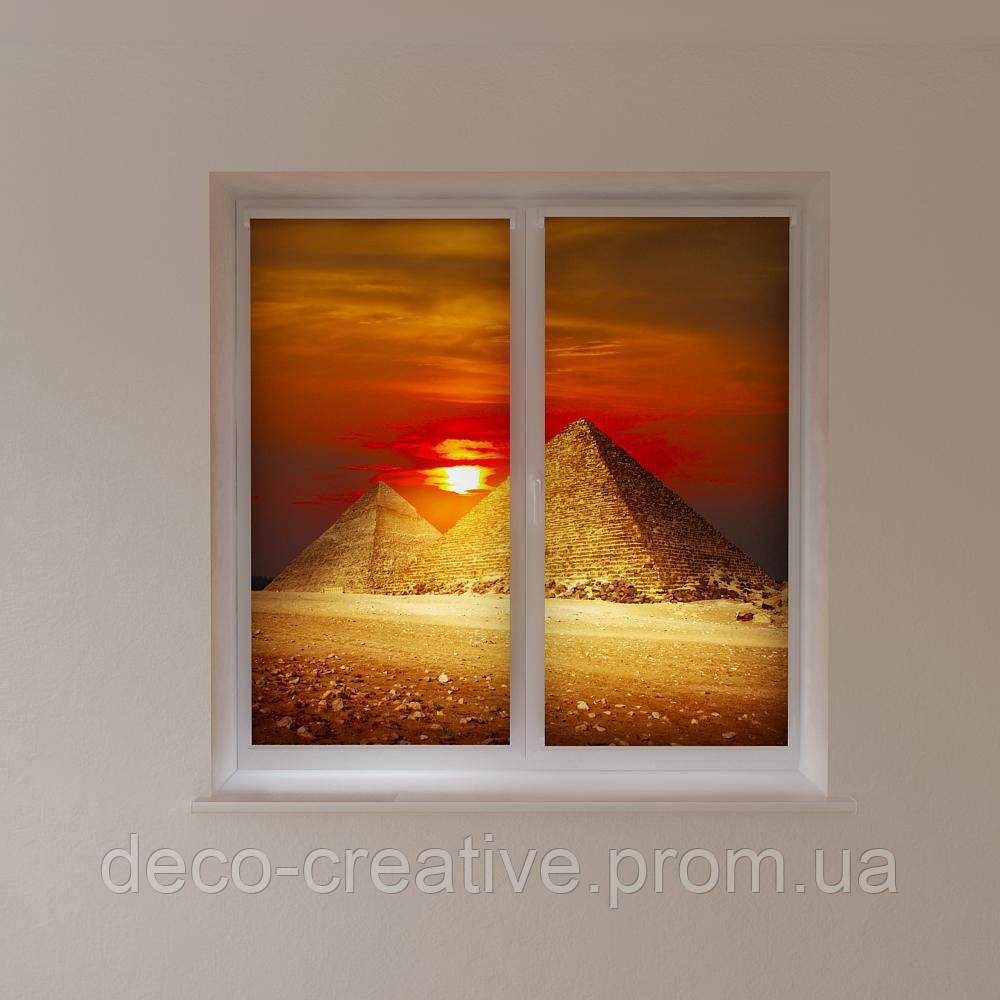 Рулонные фото шторы пирамиды