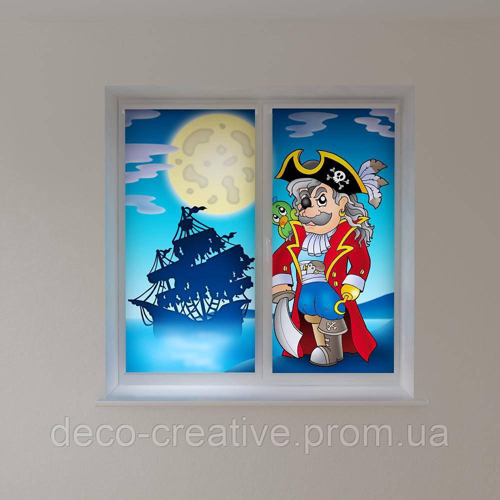 Рулонные фото шторы в детскую пират