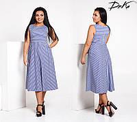 Платье женское большие размеры /ат257, фото 1