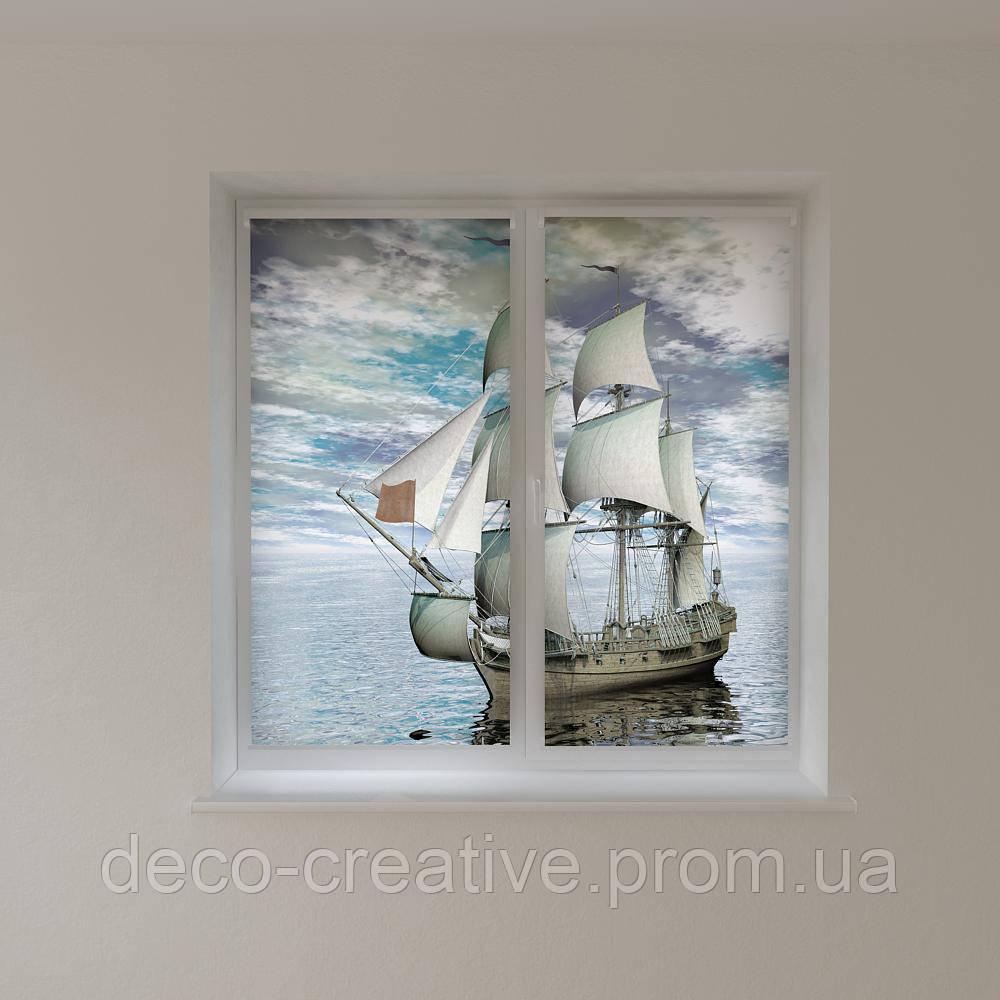 Рулонные фото шторы парусник