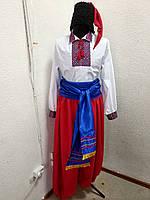 Украинский сценический танцевальный  мужской народный костюм.