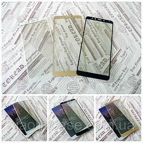 2D Защитное стекло для Xiaomi (Ксиоми) Redmi 5