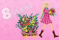 Mattel выпустила 17 новых Барби к Международному женскому дню