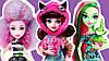 Коллекция кукол Монстер Хай пополнится новинками 2018 года