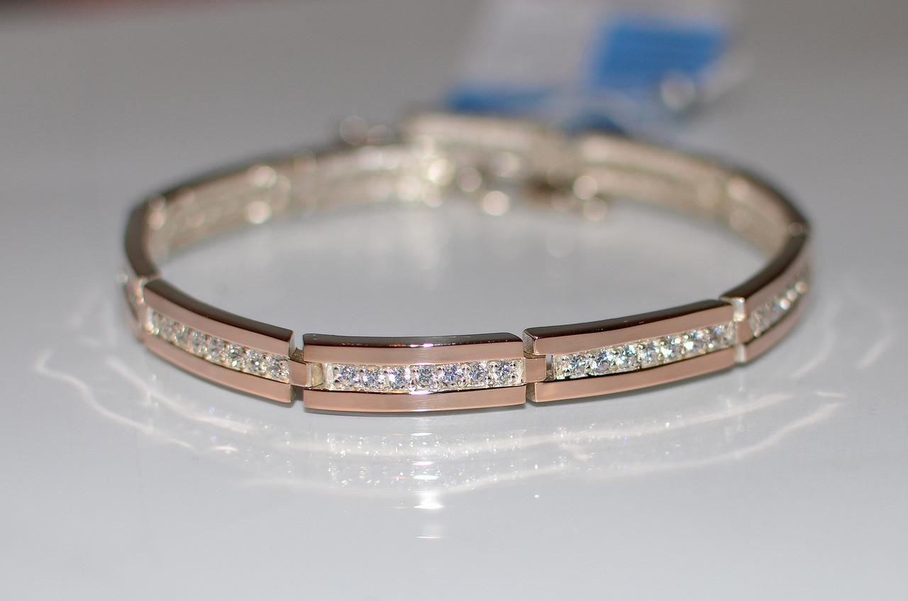 Серебряный браслет с накладками золота (Бр-1)