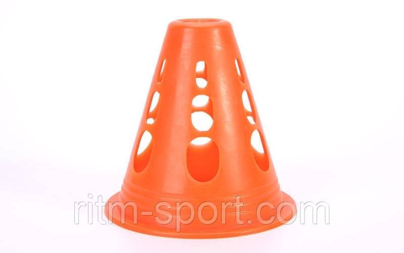 Фишка спортивная Конус с отверстиями 8 см
