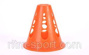 Фишка спортивная Конус с отверстиями 8 см, фото 2