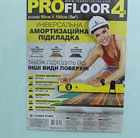 Полистирольная подложка ProFloor 4 мм (5 кв.м.)