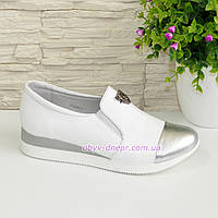 Женские туфли кожаные на утолщенной подошве, цвет серебро/белый. 37 размер