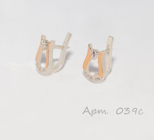 Серебряные серьги с накладками золота (039с)