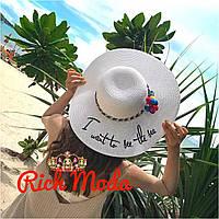 Женская солнцезащитная шляпка с декором, в моделях