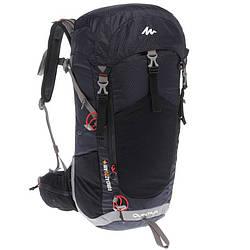 Рюкзак туристический Quechua MH 500 20 L