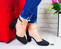 Туфли,босоножки,балетки