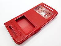 Чехол книжка с окошками momax для HTC One M9 красный