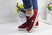 Женские кеды Converse All Star, (7 цветов), Бордовые, Замша, Резина, фото 1