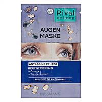 Rival de Loop Augenmaske Regenerierend - Маска для кожи вокруг глаз