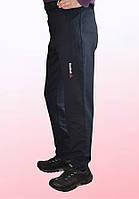 Мужские спортивные штаны на манжете (1204/3)