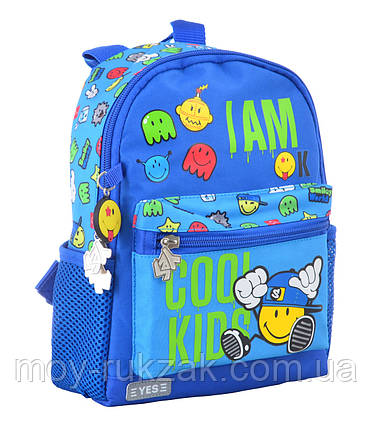 """Рюкзак детский """"YES"""" K-16 Cool kids, 555072, фото 2"""
