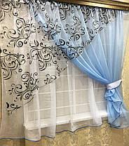 """Кухонные шторы """"Луиза"""" Голубая, фото 3"""